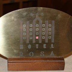 Отель Appartamenti Rosa Абано-Терме сейф в номере