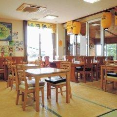 Отель Oyado Tsuruya Якусима питание фото 2