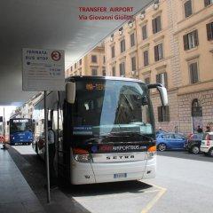 Отель Roma Vespahouse городской автобус