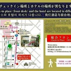 Отель Residence Hakata 4 Хаката городской автобус