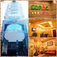 Copac Hotel Нячанг банкомат