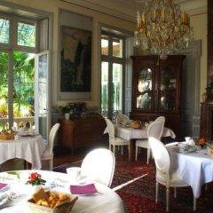 Отель Château Bouvet Ladubay Сомюр питание фото 3