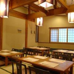 Отель Resonate Club Kuju Япония, Минамиогуни - отзывы, цены и фото номеров - забронировать отель Resonate Club Kuju онлайн помещение для мероприятий фото 2
