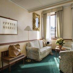 Отель Degli Orafi комната для гостей фото 4