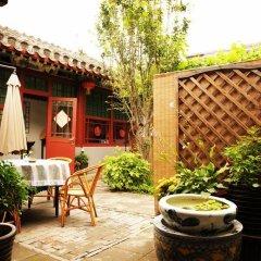 Отель Liuhe Courtyard Hotel Китай, Пекин - отзывы, цены и фото номеров - забронировать отель Liuhe Courtyard Hotel онлайн фото 9