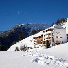 Отель Alpin & Relax Hotel das Gerstl Италия, Горнолыжный курорт Ортлер - отзывы, цены и фото номеров - забронировать отель Alpin & Relax Hotel das Gerstl онлайн спортивное сооружение