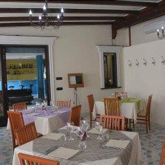 Отель Costa Hotel Италия, Помпеи - отзывы, цены и фото номеров - забронировать отель Costa Hotel онлайн питание фото 3