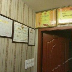 Panhua Hotel интерьер отеля фото 6