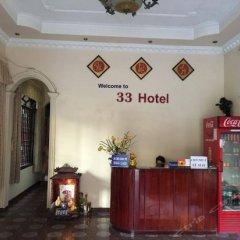 Hotel 33 интерьер отеля фото 2