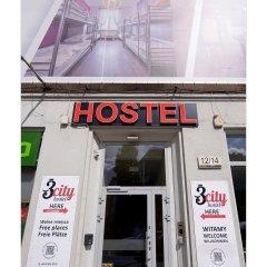 3City Hostel удобства в номере