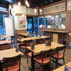Apa Hotel Iidabashi-Ekimae гостиничный бар
