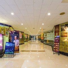 Отель The Twenty-first Century Hotel - Beijing Китай, Пекин - отзывы, цены и фото номеров - забронировать отель The Twenty-first Century Hotel - Beijing онлайн детские мероприятия