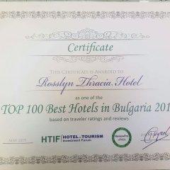 Отель Best Western Premier Thracia Hotel Болгария, София - 2 отзыва об отеле, цены и фото номеров - забронировать отель Best Western Premier Thracia Hotel онлайн городской автобус
