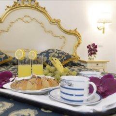 Отель Al Mascaron Ridente Италия, Венеция - отзывы, цены и фото номеров - забронировать отель Al Mascaron Ridente онлайн в номере