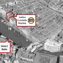 Отель Antica Locanda Sturion - Residenza d'Epoca Италия, Венеция - отзывы, цены и фото номеров - забронировать отель Antica Locanda Sturion - Residenza d'Epoca онлайн спа