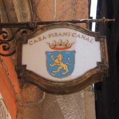 Отель Affittcamere Casa Pisani Canal Венеция ванная