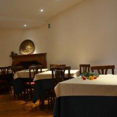 Отель Canada Италия, Венеция - 6 отзывов об отеле, цены и фото номеров - забронировать отель Canada онлайн питание