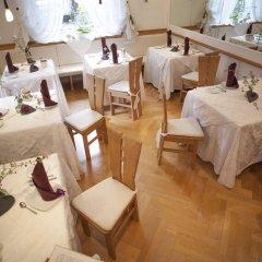 Hotel Villa Freiheim Меран помещение для мероприятий