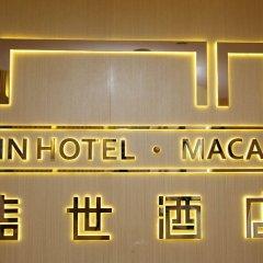 Inn Hotel Macau спа