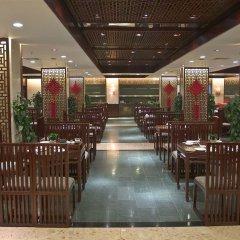 Baiyun Hotel Guangzhou питание фото 2
