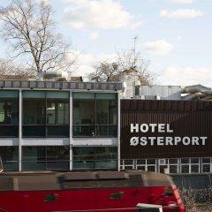 Hotel Østerport парковка