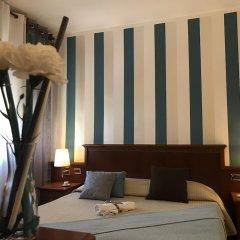 Отель Palazzo Azzarita By Holiplanet Италия, Болонья - отзывы, цены и фото номеров - забронировать отель Palazzo Azzarita By Holiplanet онлайн сейф в номере