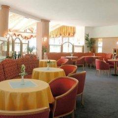 Отель Gardenhotel Premstaller Терлано гостиничный бар