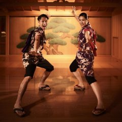 Отель Hoshino Resorts KAI Nikko Никко фитнесс-зал фото 2