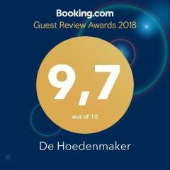 Отель De Hoedenmaker Нидерланды, Амстердам - отзывы, цены и фото номеров - забронировать отель De Hoedenmaker онлайн с домашними животными