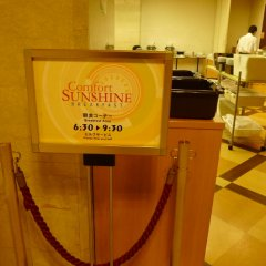Отель Comfort Hakata Хаката сауна
