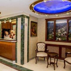 Hotel Pera Capitol спа
