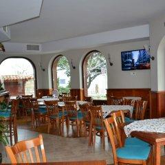 Family Hotel Saint Stefan питание фото 3