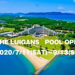 Отель Luigans Spa And Resort Фукуока фото 5