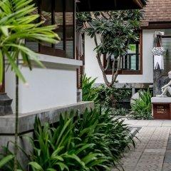 Отель Pavilion Samui Villas & Resort фото 11