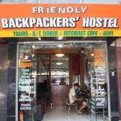 Отель Friendly Backpackers Hostel Вьетнам, Ханой - отзывы, цены и фото номеров - забронировать отель Friendly Backpackers Hostel онлайн развлечения