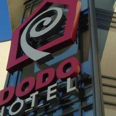 Отель Dodo Рига детские мероприятия