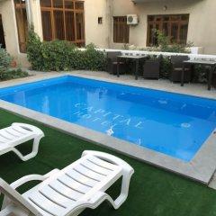 Отель Капитал Ереван бассейн