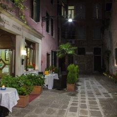 Hotel Ateneo фото 2