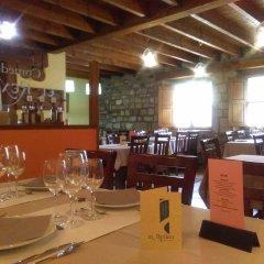 Hotel Rural El Rexacu гостиничный бар