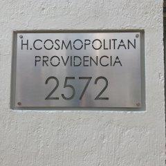Отель Hostel Guadalajara cosmopolitan Мексика, Гвадалахара - отзывы, цены и фото номеров - забронировать отель Hostel Guadalajara cosmopolitan онлайн ванная
