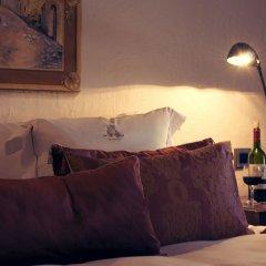 Отель Chateau Le Cagnard Кань-сюр-Мер гостиничный бар
