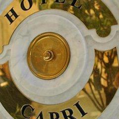 Отель Carlton Capri сауна