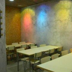 Ideal Youth Hostel питание фото 2