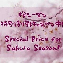 Отель Khaosan Tokyo Samurai Япония, Токио - отзывы, цены и фото номеров - забронировать отель Khaosan Tokyo Samurai онлайн фото 6