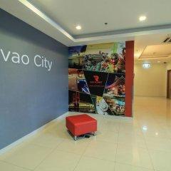 Отель Red Planet Davao детские мероприятия