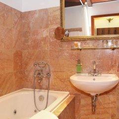 Бутик-отель King Charles Residence Прага ванная фото 2