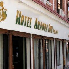 Отель Ananda Inn Непал, Лумбини - отзывы, цены и фото номеров - забронировать отель Ananda Inn онлайн развлечения