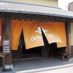 Отель Sansuikan Япония, Беппу - отзывы, цены и фото номеров - забронировать отель Sansuikan онлайн фото 5