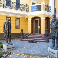 Гостиница Mandarin clubhouse Украина, Харьков - отзывы, цены и фото номеров - забронировать гостиницу Mandarin clubhouse онлайн фото 4