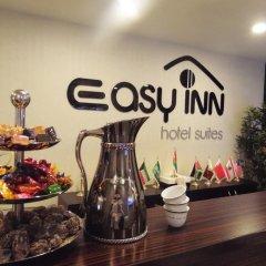 Отель Easy Inn Hotel Suites Иордания, Амман - отзывы, цены и фото номеров - забронировать отель Easy Inn Hotel Suites онлайн питание